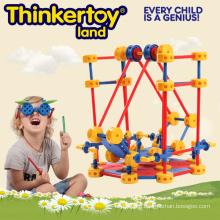 Interesting DIY Model Educational Toys Children Building Block Toys