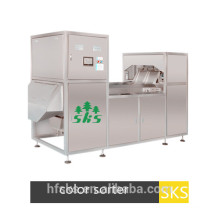 Best quality and hot selling quartz sand color sorter
