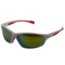 Ramp Shader Sports Sunglasses (SP139)
