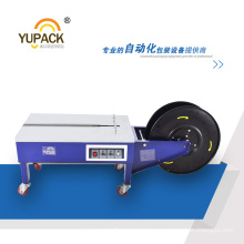 Yupack Low Table Semi Automatic Strapping Machine with Double Motor