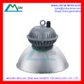 ZCG-007 LED Highbay luz