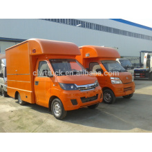 2015 china new style small mobile store