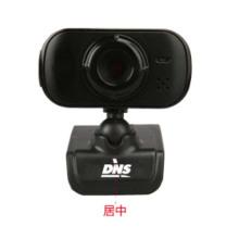Лучшие продажи Водонепроницаемый HD камера P2P