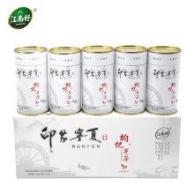 Thé aux feuilles de Wolfberry / Goji Berry Leaf Tea 125g