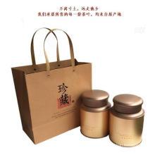 Юньнань черный чай золотой металл подарка Упакованные