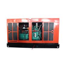 80kw/100kva diesel generator set prices with cummins engine