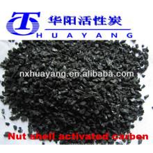 Valor de iodo 800mg / g granularado Base de porca com base em preço de carvão ativado