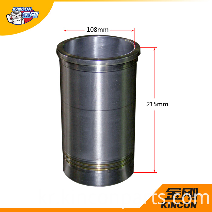 Cylinder Liner Replacement