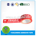 High quality Customized Printed BOPP Acrylic Carton Packing Tape
