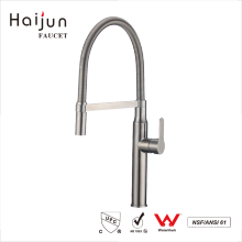 Haijun Shopping Websites To Buy cUpc Thermostatic 0.1~1.6MPa Kitchen Sink Faucets