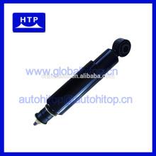 Дешевые низкая цена автозапчастей гидравлический задний амортизатор для Тойота коастер на 48511-39346