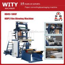 2015 Máquina de película soplada de alta calidad