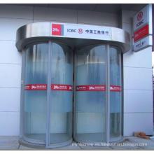 Circular ATM Pabellón (ANNY 1301)