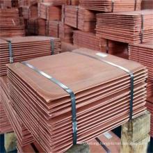 99.99% Electrolytic Copper Cathode 99.99% Cathode Copper