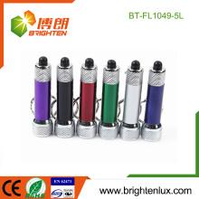 Fabrique en main sur mesure Taille de poche Multi-couleur Promotionnelle led led keychain lampe de poche 13mm