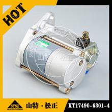 PC56-7 partida do motor KT17490-6301-4 escavadeira arranque assy