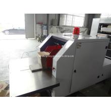 Машина для производства бумажных мешков с ламинированной бумагой