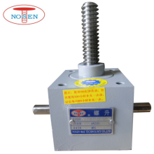 500KN Heavy duty screw jacks for lifting table
