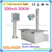 MSLHX04-I La machine à rayons X radiographique de l'hôpital 200ma la moins chère utilisée pour vérifier les membres, la poitrine, la tête et le corps