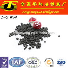 Anthracite coal activated spherical carbon adsorbent