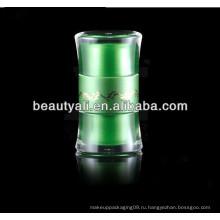 20г 50г Круглый талии двойной Liner косметический контейнер
