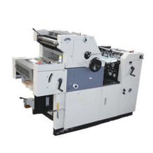 Offset Printing Machine (AC56II)