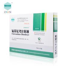 Florfenicol 10% Inyección, Aminoalcohol antibióticos, Usado para la infección de bacilos y e. coli.