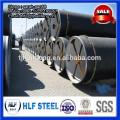 Lingette de mortier de ciment ligne de production de pipe / ciment