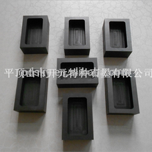 Gold And Silver Casting Mould For Sale