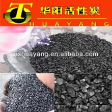 Recarburizer grafitizado (Low Sulphur 0.01% High Carbon 99.5%)