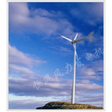 The high efficient and most professional 10kw wind turbine best price