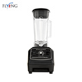 1500W powerful commercial blender