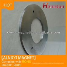 Alibaba Экспресс алюминий-никель-кобальт (альнико) постоянные магниты