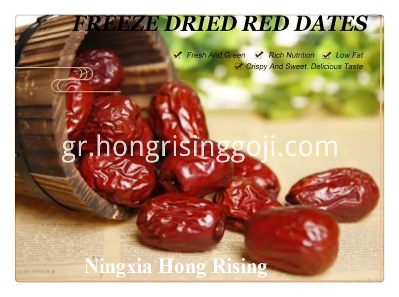 Red Dates 7