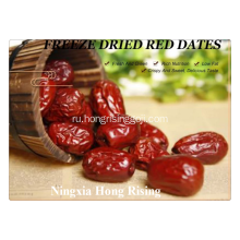 Natural+Whole+Sweet+Jujube+Chinese+Dried+Red+Dates