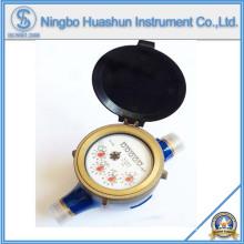 Dry Type Volumetric Water Meter (LXH-15E 20E)