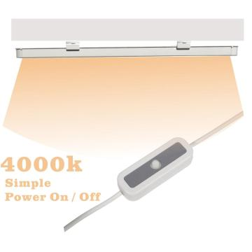 USB under counter magnet light