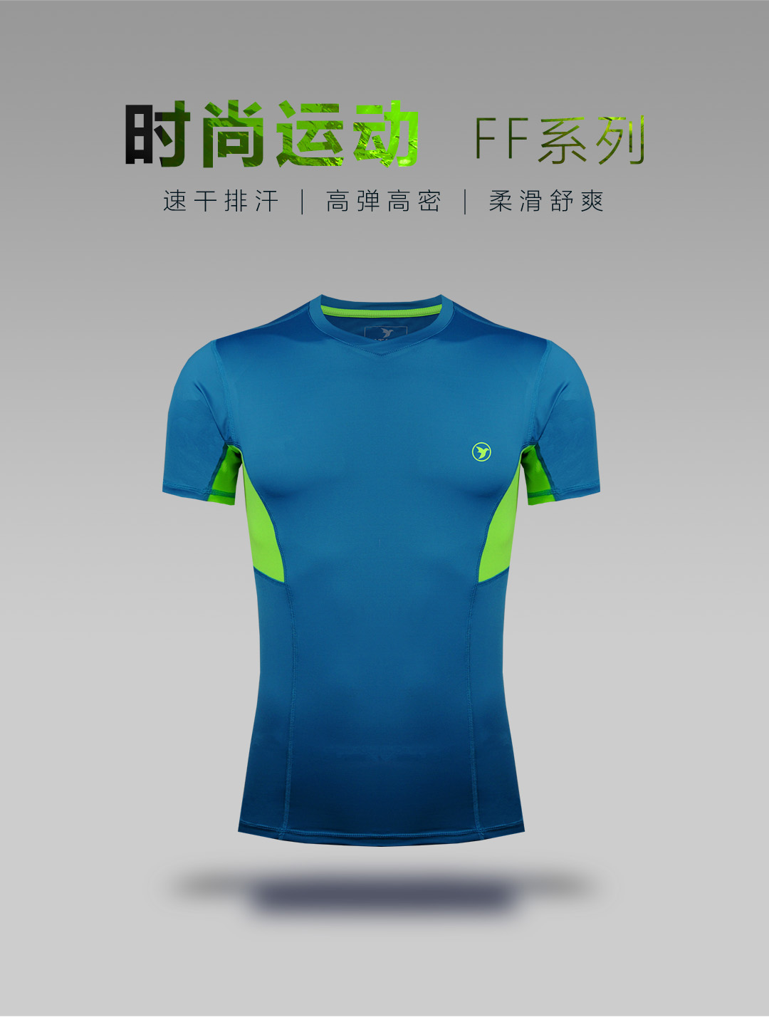 Dry Fit T Shirt