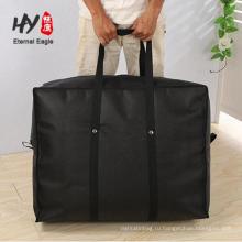 Прочный горячая распродажа pantone цвет Оксфорд ткань сумка