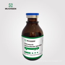 10% Lincomycin hydrochloride injection antibiotics spectinomycin for poultry