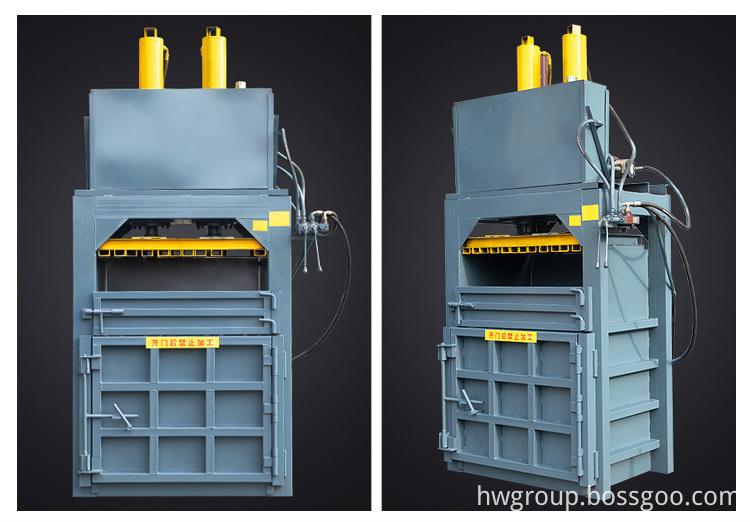 Double Sylinder Vertical Hydraulic Baler 01