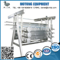 machines de plucker d'équipement de maison d'abattage à vendre