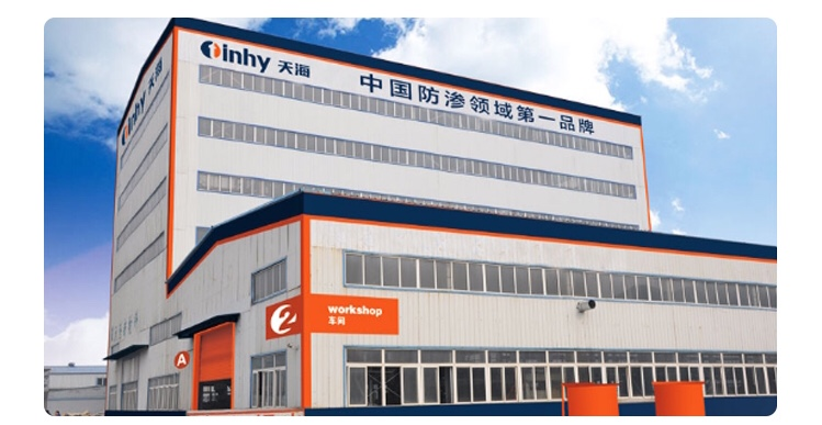 Geosynthetic Clay Liners factory