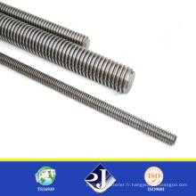 Tringle à fil en acier inoxydable 304 DIN975