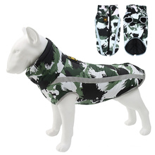 dog apparel 2021 warm winter clothes pet clothes winter dog coat with reflective