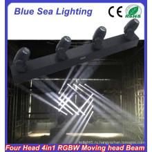 4pcs x 10W RGBW 4in1 привело мини-луча мыть движущейся головой
