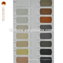 Сплетенный белый бемберг ткань 100% Купро флизелин для мужской костюм