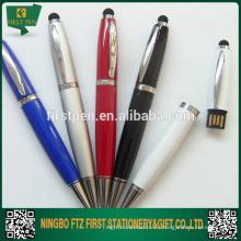 Продвинутый привод Metal Pen 2.0