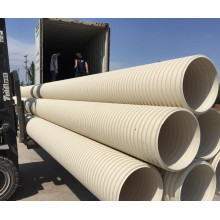 Hotsale low cost corrugated drainage pipe PVC corrugated plastic pipe