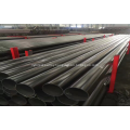 ASTM B474 UNS N10675 EFW Hastelloy Alloy Pipe